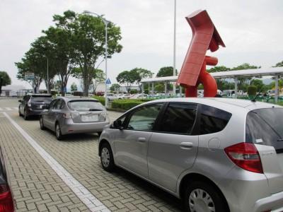 福島空港 駐車場  関西からの行き方 大阪から日光東照宮 アクセス 飛行機 レンタカー 車