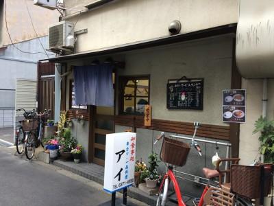 大阪/中津 グリルアイ 外観
