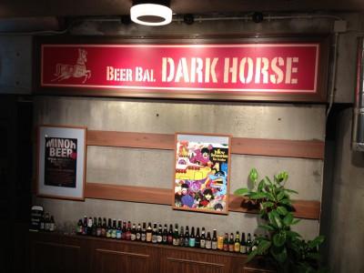darkhorse00