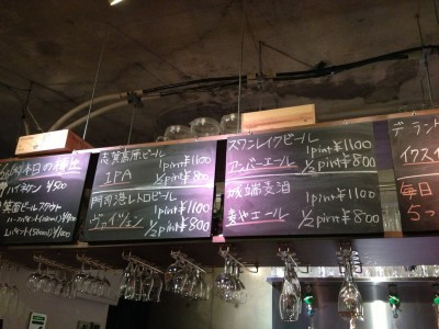 大阪/福島 Beer BAL DARKHORSE(ダークホース) クラフトビール