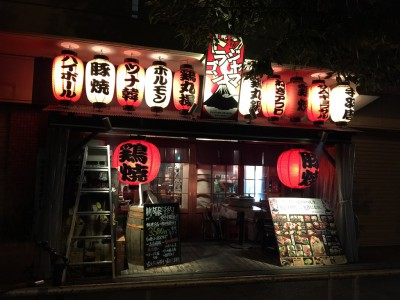 大阪/福島 フジヤマドラゴン福島店 ビタミンS 芸人 ロンドンブーツ よーいどん