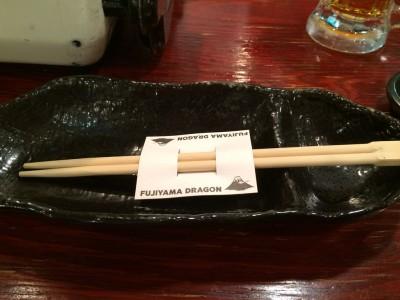 大阪/福島 フジヤマドラゴン福島店 ビタミンS 箸置き