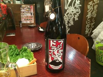 大阪/福島 フジヤマドラゴン福島店 焼酎