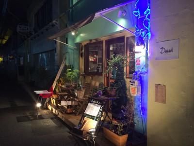大阪/福島 BAR&GRILL Dukes Dukes (デュークス)