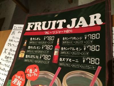 大阪/福島 BAR&GRILL Dukes (デュークス)