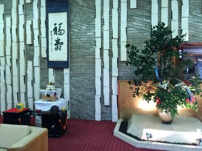 和歌山/南紀勝浦 かつうら御苑(温泉旅館)ロビー