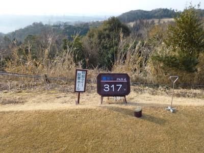 三田レークサイドカントリークラブ 清水コース 1番ホール LadiesTee