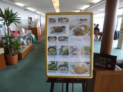 三田レークサイドカントリークラブ レストラン 昼食