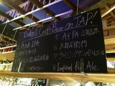 福島クラフトビールキッチン POGO ビールの種類