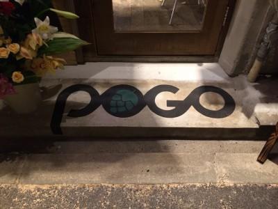福島クラフトビールキッチン POGO