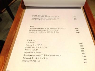 大阪/福島 STRABAR(ストラバール)ドリンクメニュー