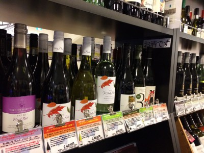 大阪/福島 Wine shop ULURU(ワインショップ・ウルル)