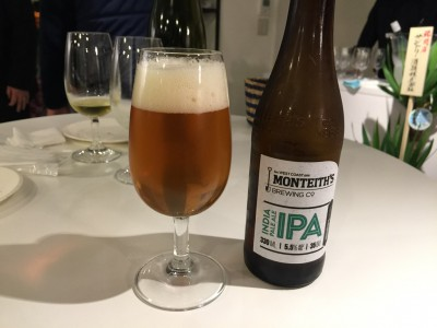 Monteith's Brewery's Series IPA