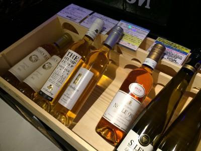 大阪/福島 ワインショップ・ウルル(ULURU)