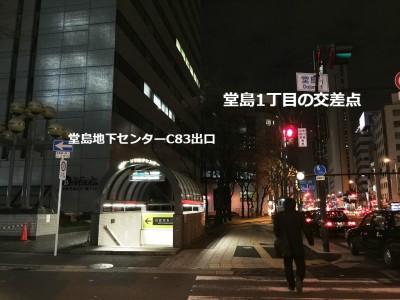 大阪/堂島・北新地 新世界グリル梵 堂島店 ヒレカツサンド 手土産 おもたせ 差し入れ