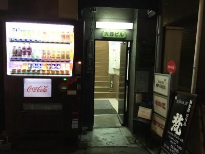 大阪/堂島・北新地 新世界グリル梵 堂島店 ヒレカツサンド
