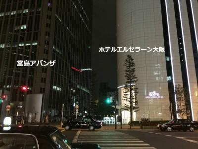 シンフォニーシフォンケーキ ごぶごぶ 堂島 北堀江