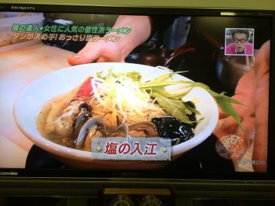 福島壱麺 よーいどん おすすめさん 口コミ