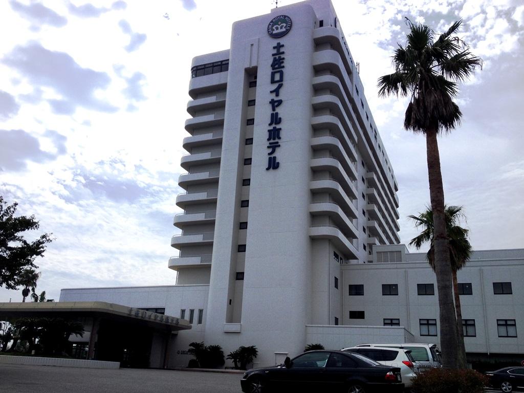 高知/安芸 土佐ロイヤルホテル 温泉 ブログ