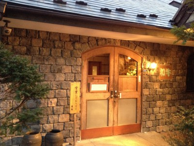 日光金谷ホテル 日本最古リゾートホテル 周辺の飲食店 グルマンズ和牛