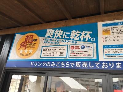 大阪中之島漁港 中之島みなと食堂 バーベキュー ドリンクメニュー アルコール