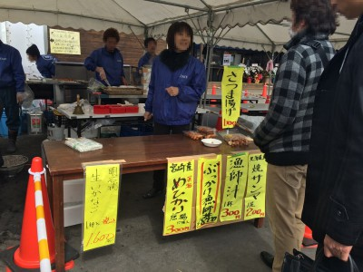 大阪中之島漁港 中之島みなと食堂 バーベキュー ぶっかけ漁師丼 漁師汁
