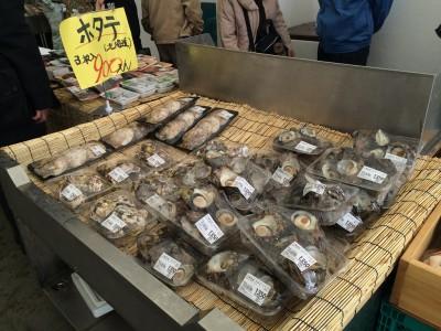 大阪中之島漁港 中之島みなと食堂 値段 活魚 加工品 切り身 サザエ ホタテ 貝