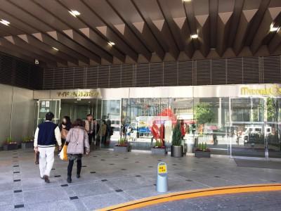 ONWARD オンワード樫山 ファミリーセール 入館証 入場券 マイドーム大阪