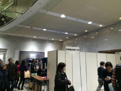 ONWARD オンワード樫山 ファミリーセール 招待状 チケット マイドーム大阪 会場内 写真 ブログ