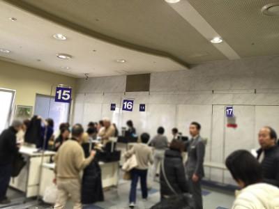 オンワード樫山 ファミリーセール 入館証 招待状 ブログ レジ クレジットカード 現金混雑