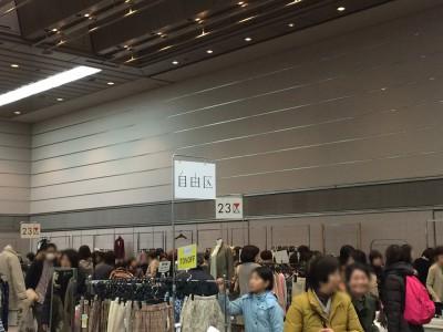 ONWARD オンワード樫山 ファミリーセール 入館証 招待状 写真 ブログ ブランド レディス 婦人服