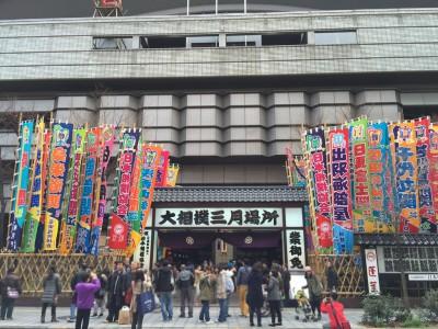2015年大相撲 春場所 三月場所 大阪場所 大阪府立体育館 チケット 座席表 結果