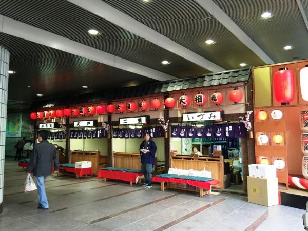 2015年大相撲 春場所 三月場所 大阪場所 相撲茶屋 相撲案内所 手配 チケット