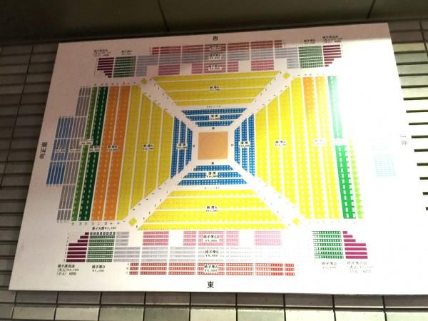 2015年大相撲 春場所 三月場所 大阪場所 大阪府立体育館 チケット 当日券 座席表