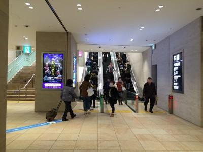 よーいどん あべのハルカス近鉄本店 関西テレビ グルメ博覧会 イベント 会場への行き方