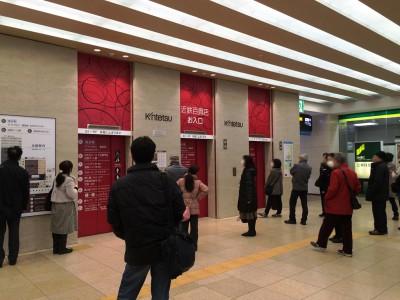 よーいドン あべのハルカス近鉄本店 関西テレビ グルメ博覧会 イベント 会場への行き方