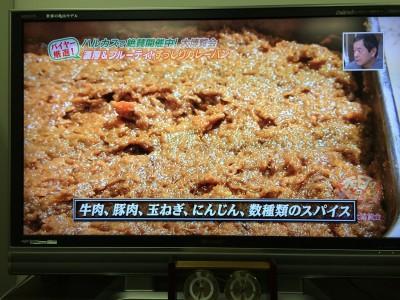 よーいどん あべのハルカス 関西テレビ カンテレ グルメ博覧会
