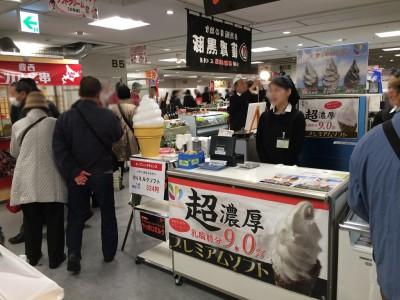 よーいどん あべのハルカス 関西テレビ カンテレ グルメ博覧会 サッポロミルク