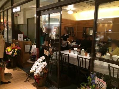 ルクアイーレ LUCUA1100 伊勢丹 グランフロント大阪 レストラン グルメ バルチカ