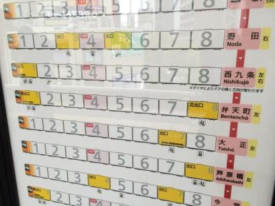 オンワード樫山ファミリーセール 社員家族販売会 入館証 招待状 シャトルバス