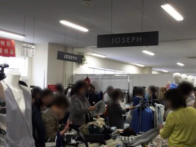 オンワードファミリーセール 大阪 社員家族販売会 入館証 招待状 チケット JOSEPH