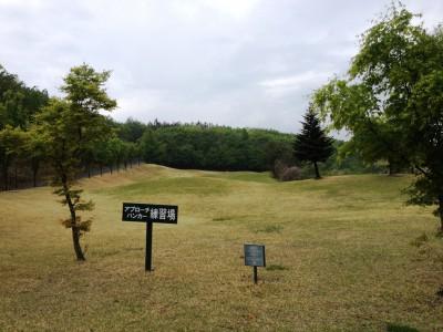 グランディ那須白河ザ・ロッジ グランディ那須白河ゴルフクラブ ダンロップスリクソン福島オープン 松山英樹 男子ゴルフツアー 練習場 アプローチ バンカー