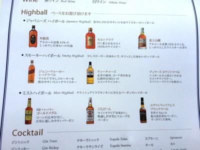 XEX WEST 大阪梅田 ビアガーデン 大人 オシャレ クラフトビール ハイボール デート ゼックス