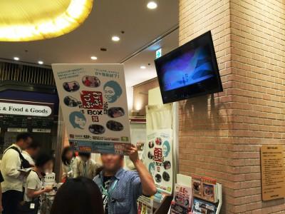 ごぶごぶ公開収録 なんばグランド花月 NGK 浜ちゃん ロンブー淳 ライセンス 8.6秒バズーカー バンビーノ ごぶごぶファミリー DVD先行販売