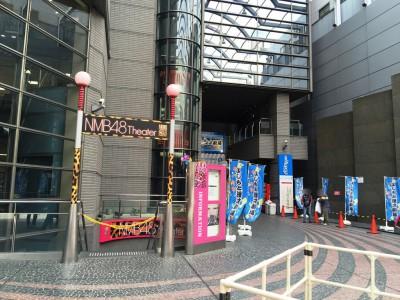 なんばグランド花月 NGK 吉本新喜劇 AKB NMB48劇場 NMB48シアター テレビ取材 観光 土産 魔法のレストラン