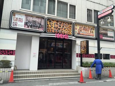 なんばグランド花月 NGK 吉本新喜劇 NMB AKB NMB48オフィシャルショップ テレビ取材 観光 土産 魔法のレストラン