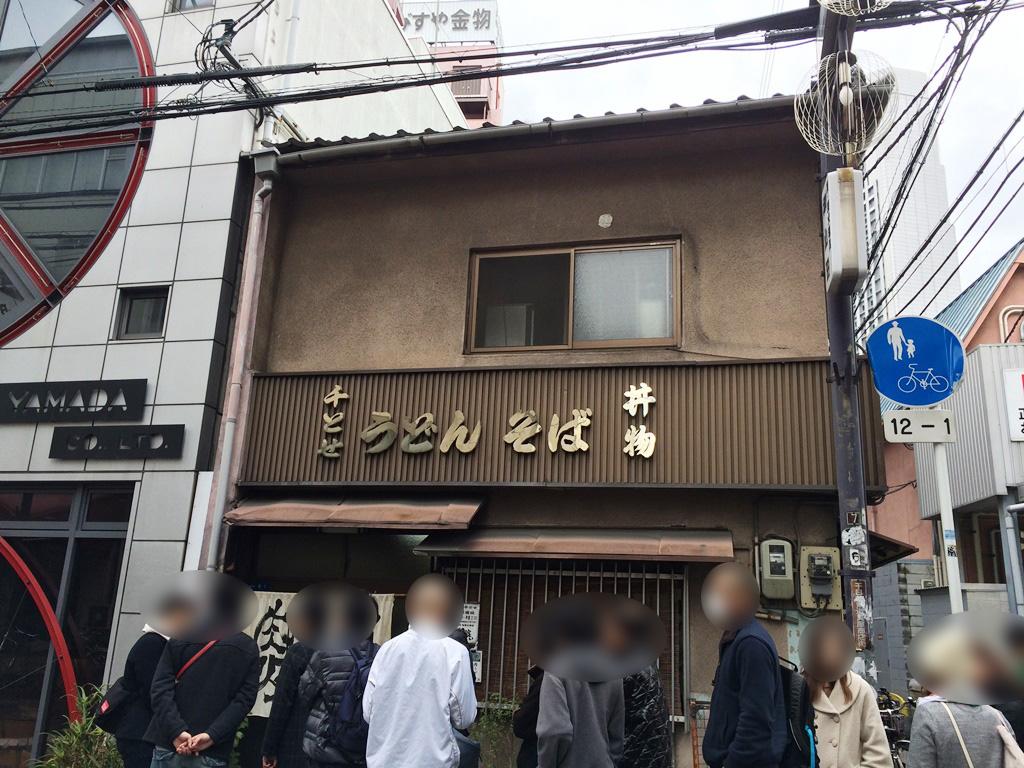 なんばグランド花月 NGK 吉本新喜劇 行列 有名 飲食店 芸人が行く テレビ取材