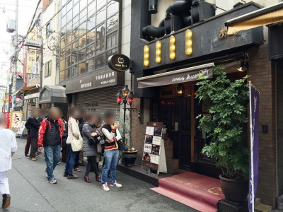 なんばグランド花月 NGK 吉本新喜劇 行列 有名 飲食店 芸人が行く テレビ取材 DININGあじと 限定 ハラミ肉重 魔法のレストラン