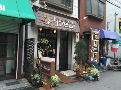 なんばグランド花月 NGK 吉本新喜劇 行列 有名 飲食店 芸人が行く テレビ取材 魔法のレストラン