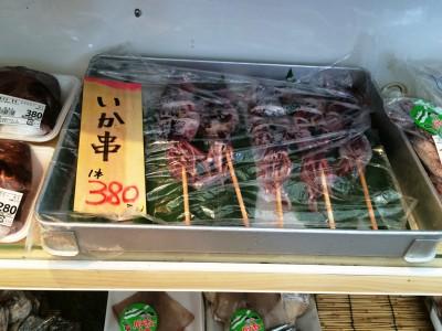 中之島漁港 バーベキュー BBQ メニュー 中之島みなと食堂 海鮮 祭り イベントアクセス 駐車場 予約 中之島ゲ ート 大阪中央卸売市場 魚 干物 混雑 雨 手ぶら おすすめ 京阪電車 テレビで紹介